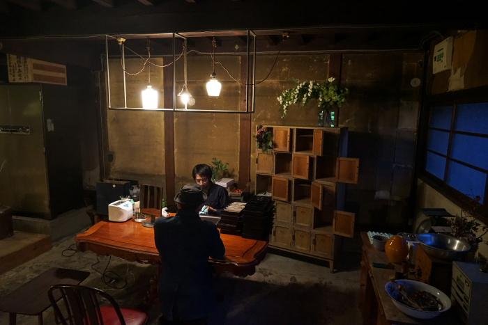 蜷咲ァー譛ェ險ュ螳・01343